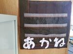 タイムカード.JPG