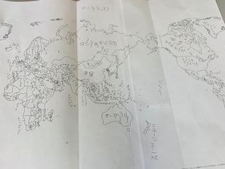 地理.jpg