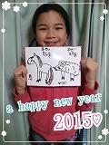 2014-12-02-10-37-18_deco.jpg