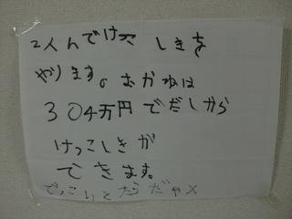 CIMG6034.JPG