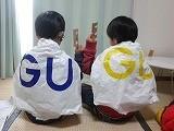 GU.jpg