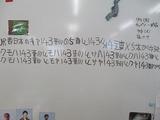 s-IMG_0766.jpg