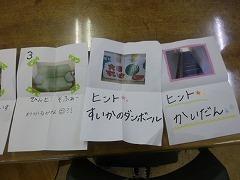 s-P1080498.jpg