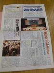 デフニュース (3).jpg