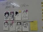 似顔絵 (5).jpg