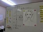 似顔絵 (7).jpg