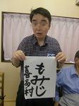 秋書道 (19).jpg