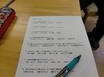桃の木大学 (2).jpg