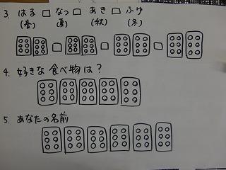 CIMG0556.jpg