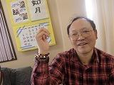 えほうまき (13).jpg