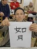 書初め (2).jpg
