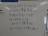H23.3.2 ひなまつり (12).jpg