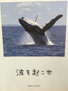 10月ポストカード.jpg