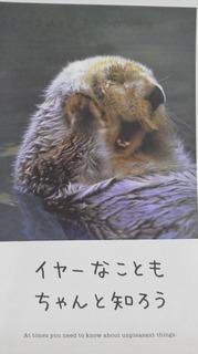 10月PostCard.jpg