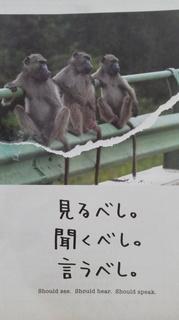 11月イメージカード.jpg