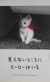 12月イメージカード.jpg
