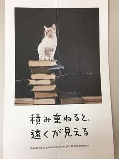 9月イメージカード.jpg