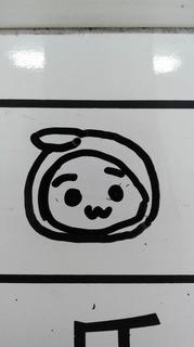 おれんじイラストかける作.jpg