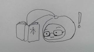 おれんじイラストかける作�A.jpg
