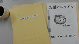 完成した!.jpg