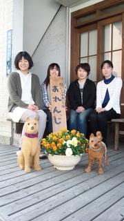 職員(原、井上、唐沢、小川) (1).JPG