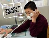 電話対応.jpg