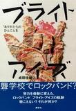 成田さんの本.jpg