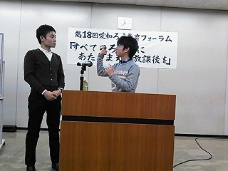 裕斗さん2.jpg