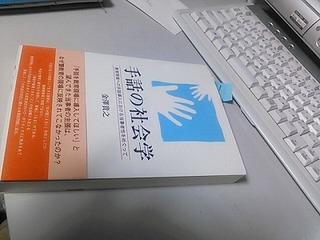 s-NCM_0370.jpg